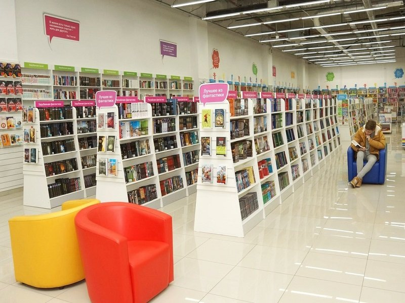 книжный магазин — Читай-город — Самара, фото №1