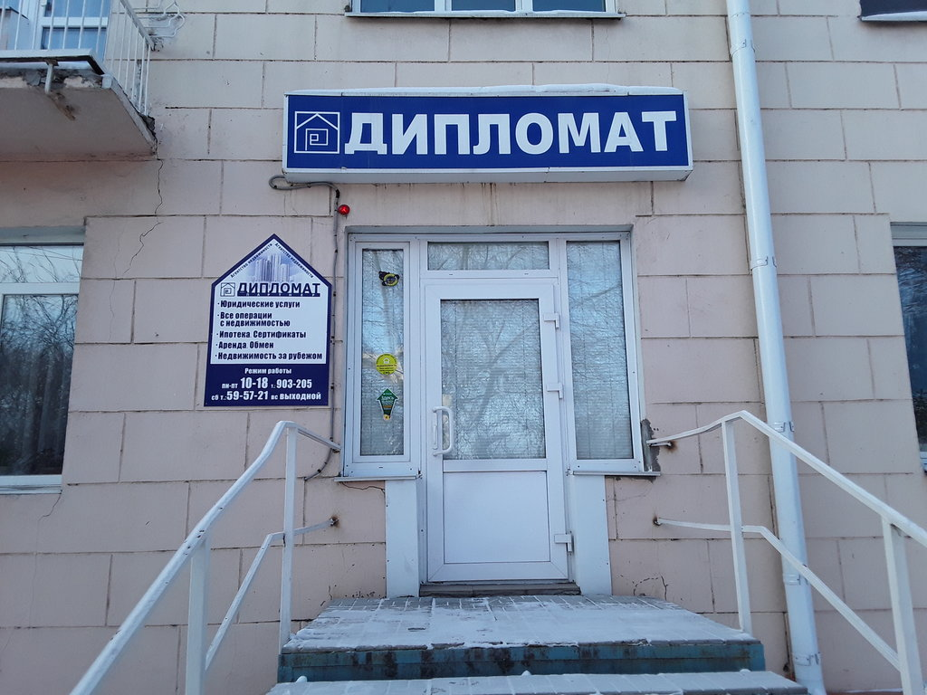 Агентства недвижимости за рубежом омск квартиру в дубай на джумейре