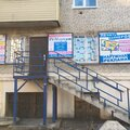 Ре Маркет, Полиграфические услуги в Городском округе Биробиджан