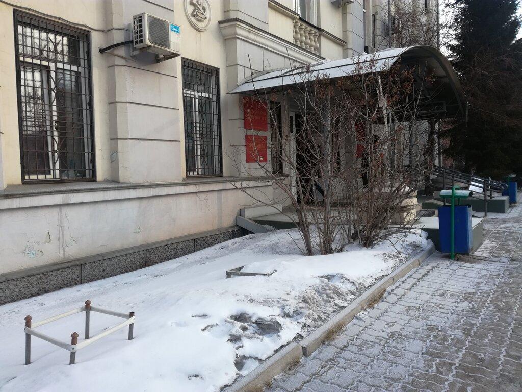 юридические консультации железнодорожный красноярск