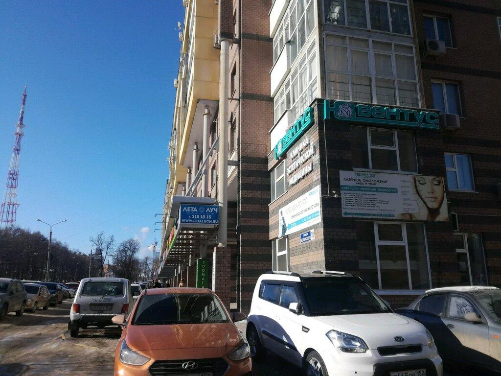 архитектурное бюро — Сириус Проект — Нижний Новгород, фото №2