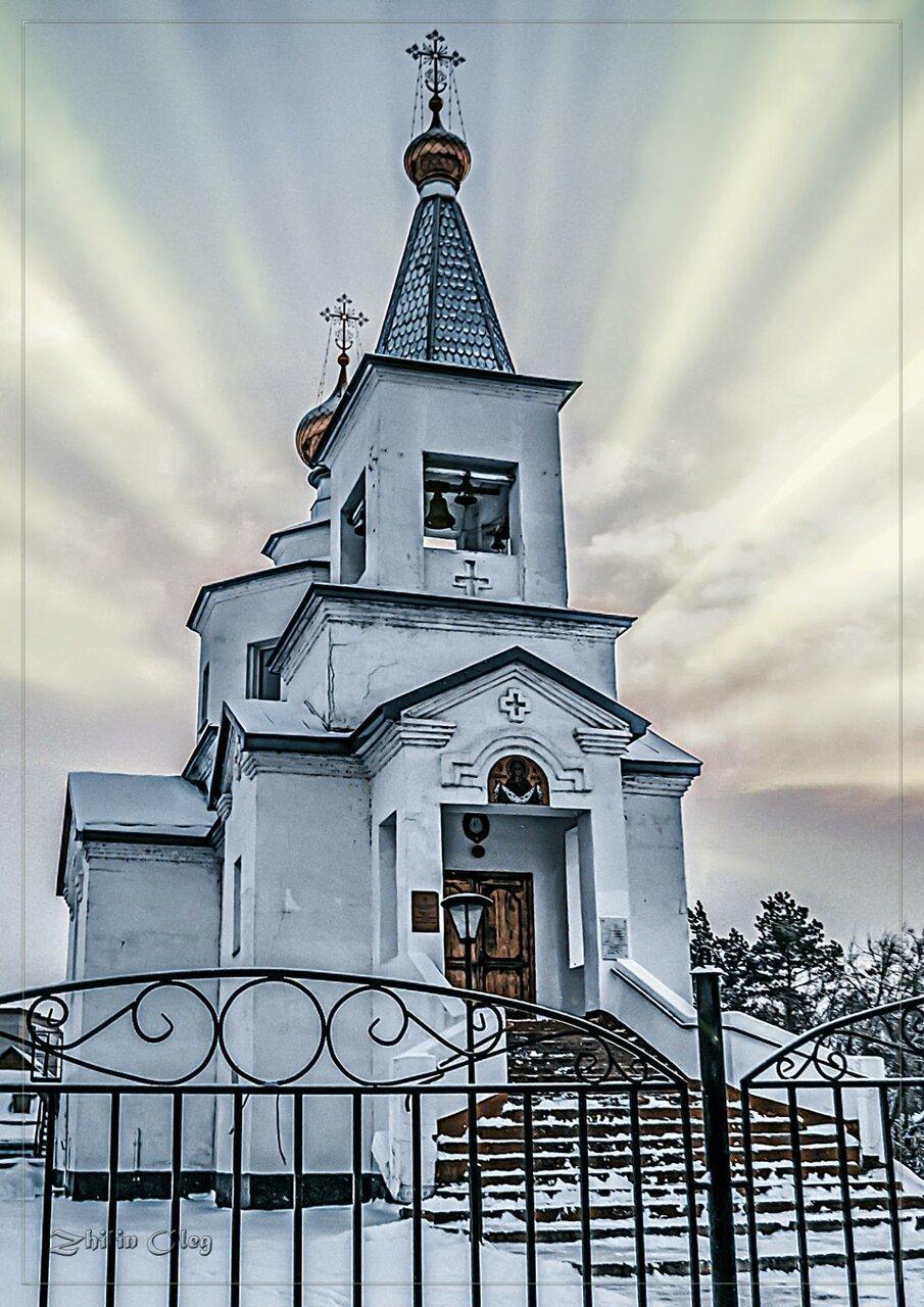 для картинки о городе татарске форме белого сердца