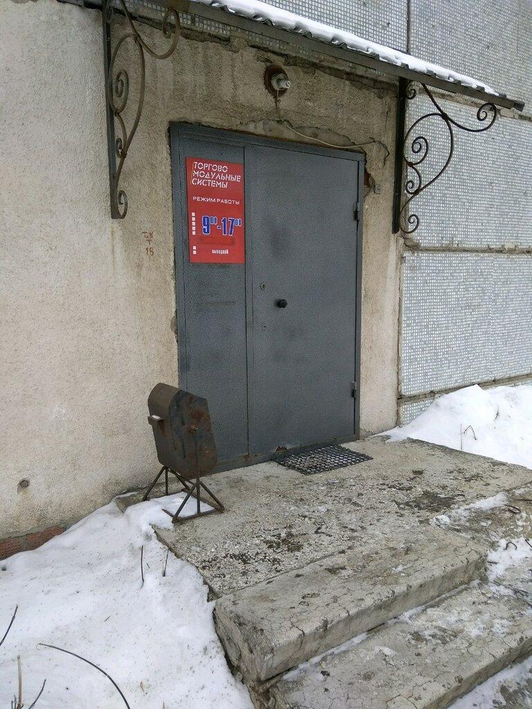 интернет-маркетинг — Торгово-модульные системы — Челябинск, фото №2
