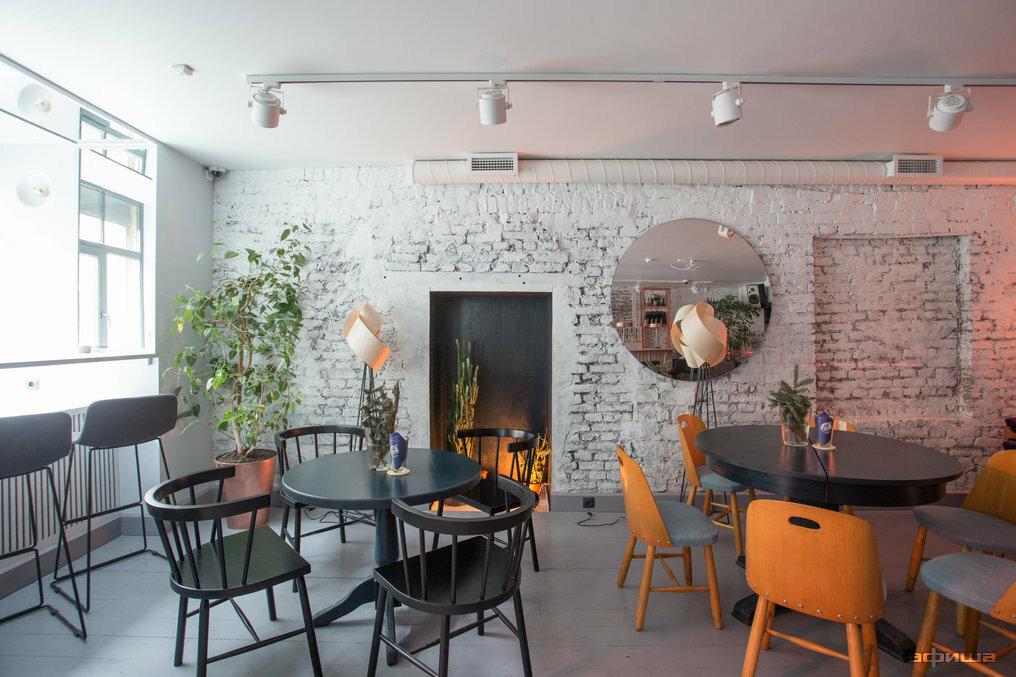 pub, bar — Redrum — Saint Petersburg, фото №7