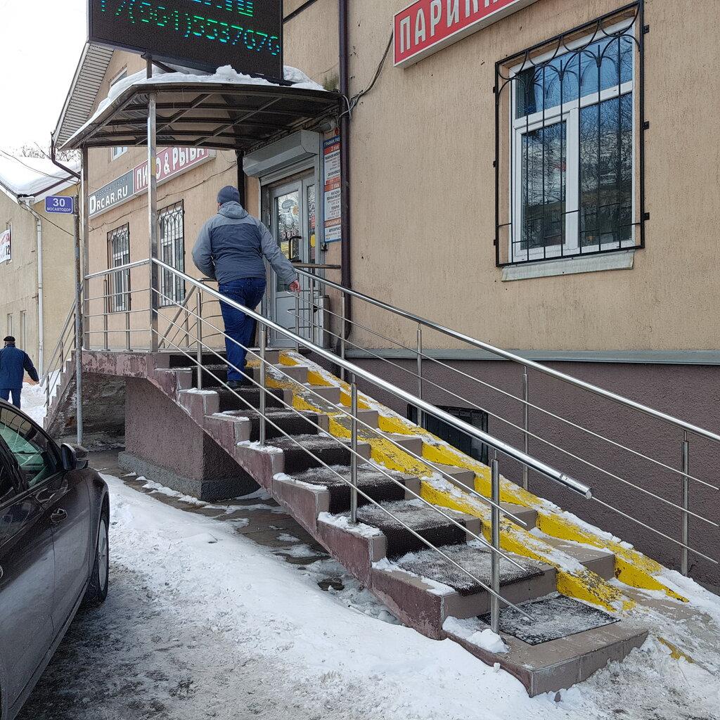 интернет-магазин — DrCar.ru — Москва и Московская область, фото №2