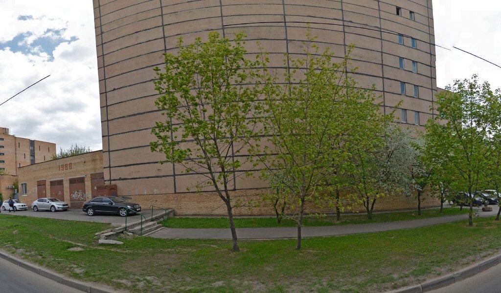 Панорама магазин бытовой техники — Натурленд — Москва, фото №1
