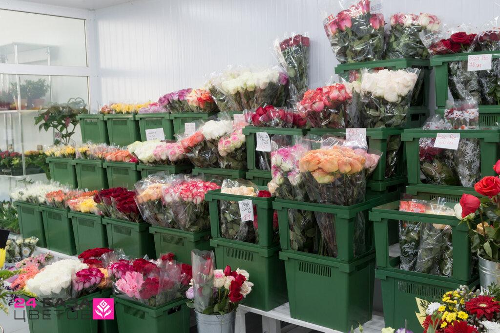 Цветы тюмень оптовый склад