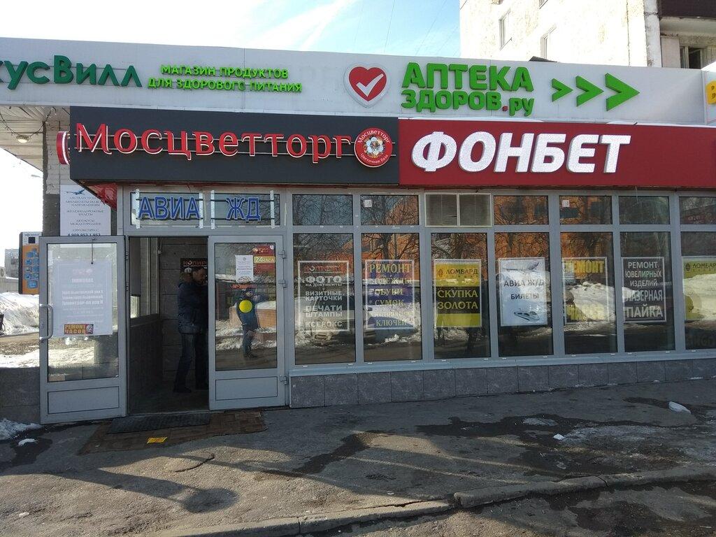 Ломбард дамиар в москве деньги под залог документа