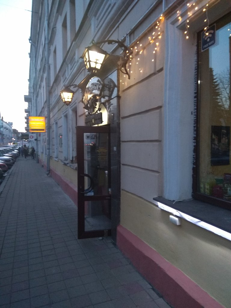 пиццерия — Il Grottino — Минск, фото №8