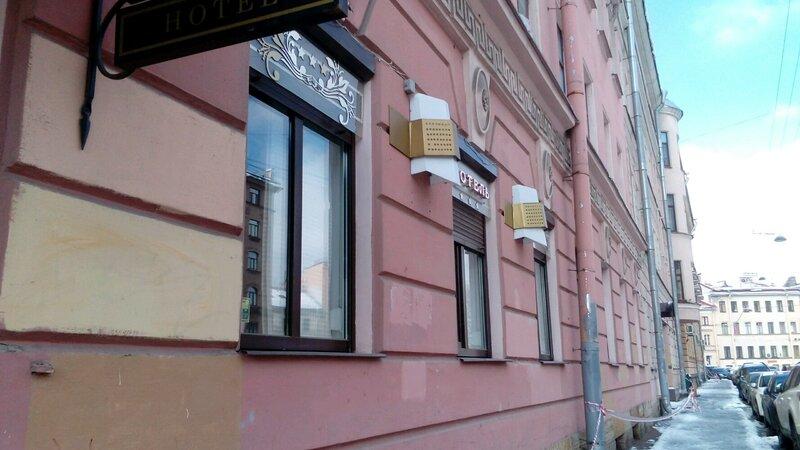 Грибоедов Хаус