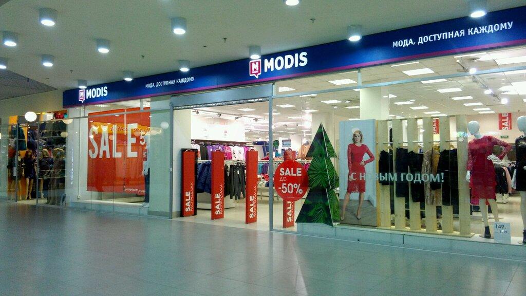 Тц Балканский В Купчино Магазины Верхней Одежды