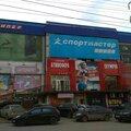 Манго, Мебельные услуги в Калининском районе