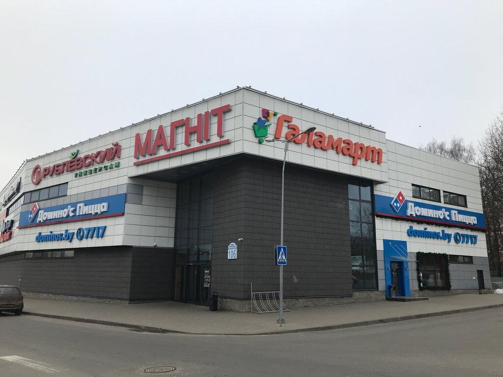 shopping mall — Magnit Torgovy tsentr Viranes — Minsk, photo 2