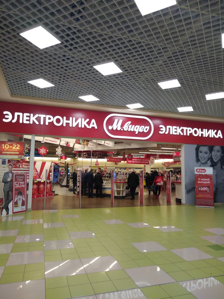 Адреса Видео Магазинов Пензы