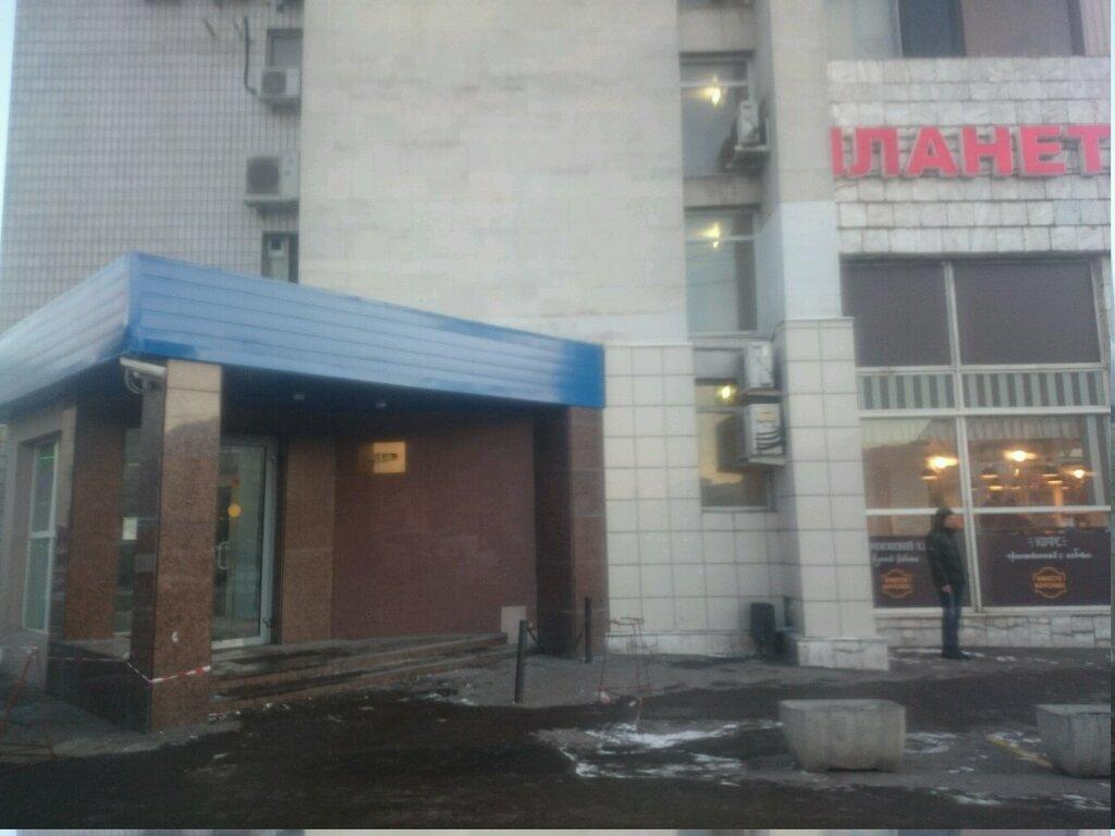 туроператор — Amerdan Inc — Москва, фото №4
