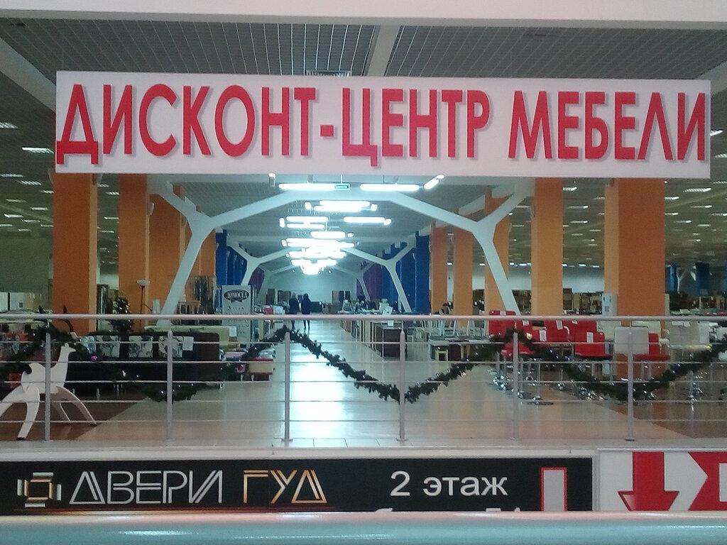 159aab7c Дисконт-центр мебели Континент - корпусная мебель, Омск — отзывы и ...