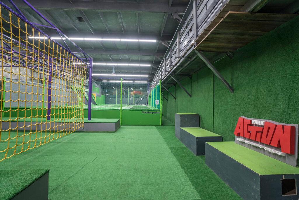 батутный центр — Action park — Коломна, фото №2