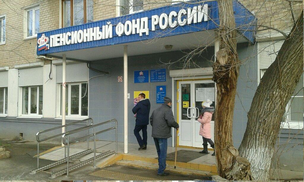 Волгоград пенсионный фонд красноармейского района личный кабинет калькулятор пенсии в процентах
