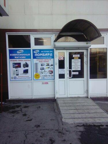 3522f04b32ac Mtel74 - комиссионный магазин, Челябинск — отзывы и фото — Яндекс.Карты