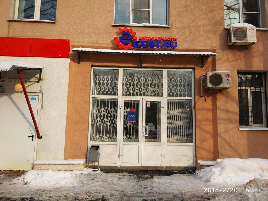 интернет-магазин — Exist.ru — Москва, фото №7