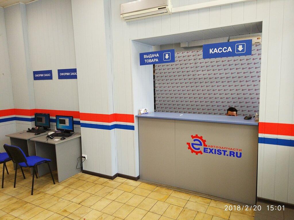 интернет-магазин — Exist.ru — Москва, фото №4