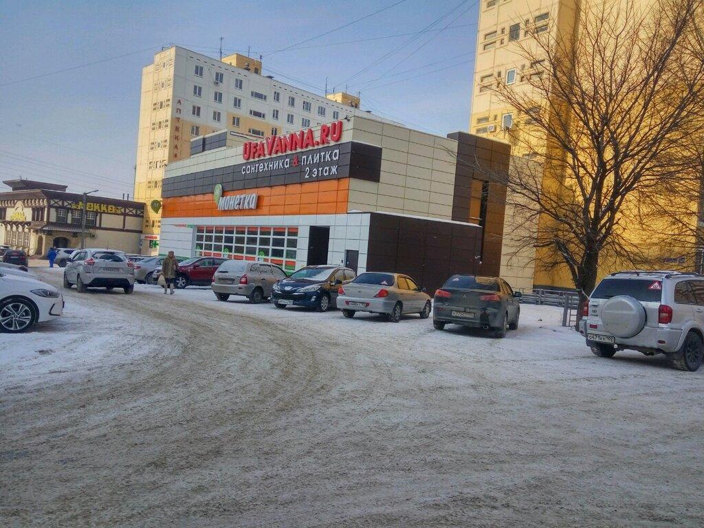 магазин сантехники — Уфаванна.ру — Уфа, фото №9