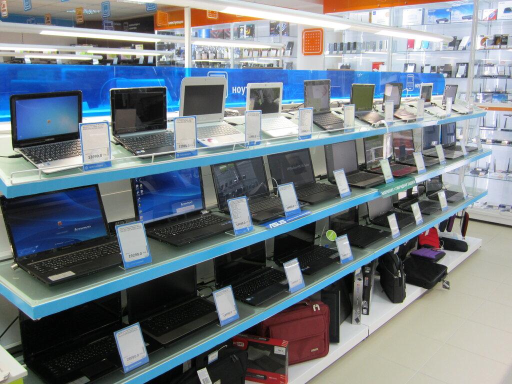 Компьютерный Магазин Где Есть