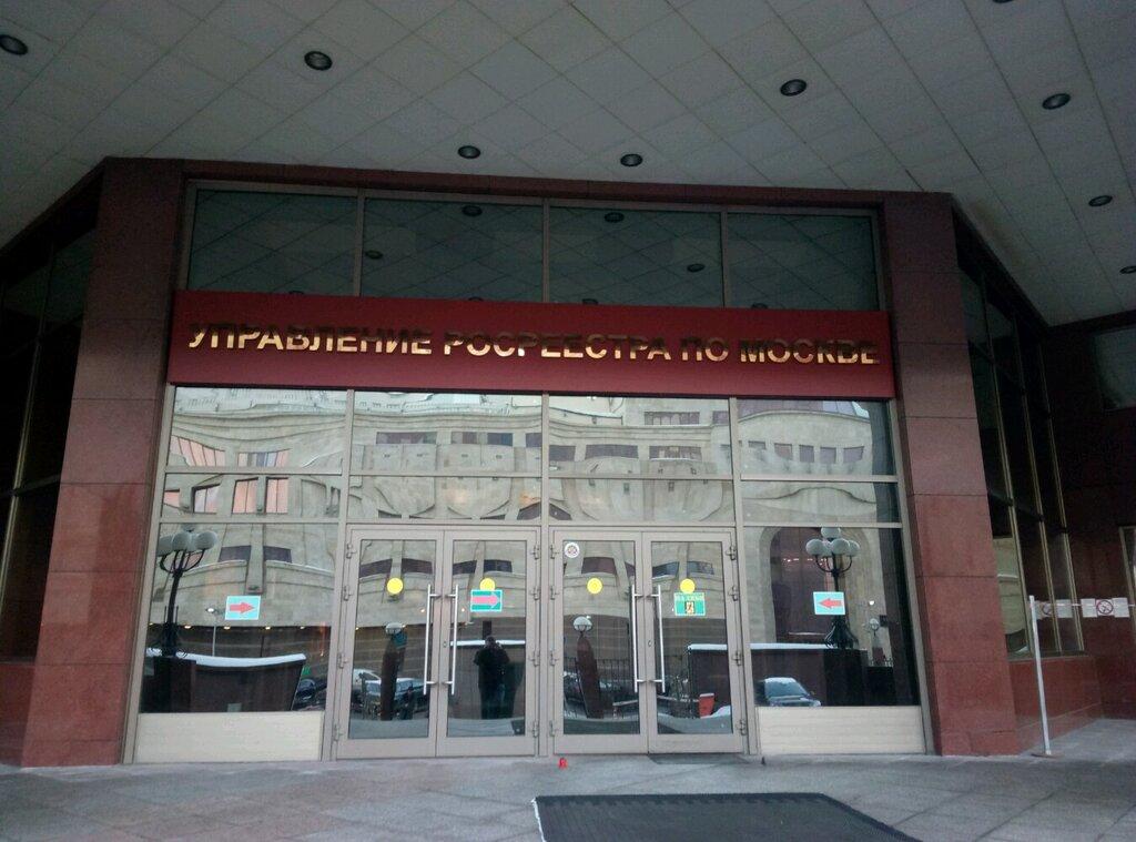 Банк москвы онлайн заявка на дебетовую карту