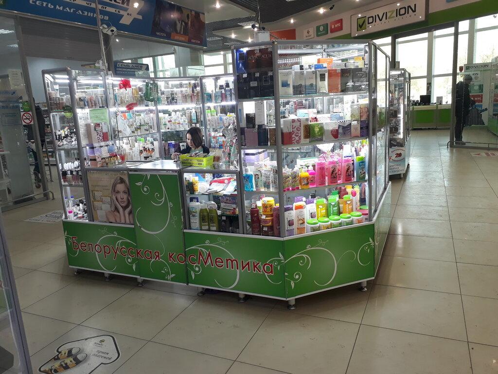 Купить белорусскую косметику в липецке купит косметику манхеттен