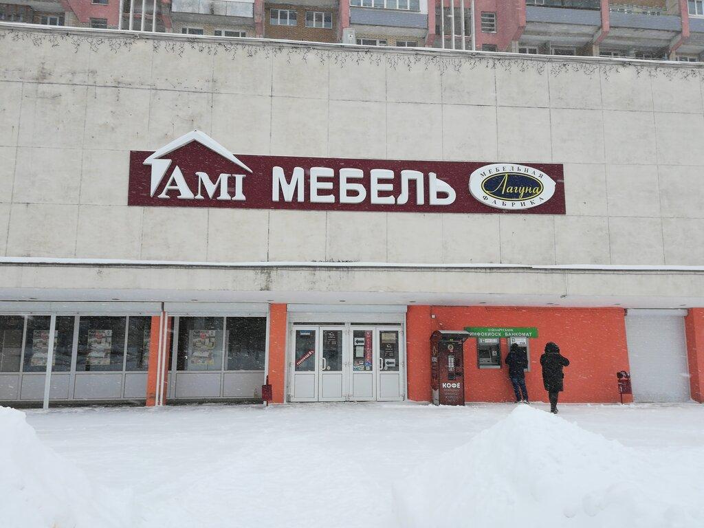 магазин мебели — AMI-мебель — Бобруйск, фото №2