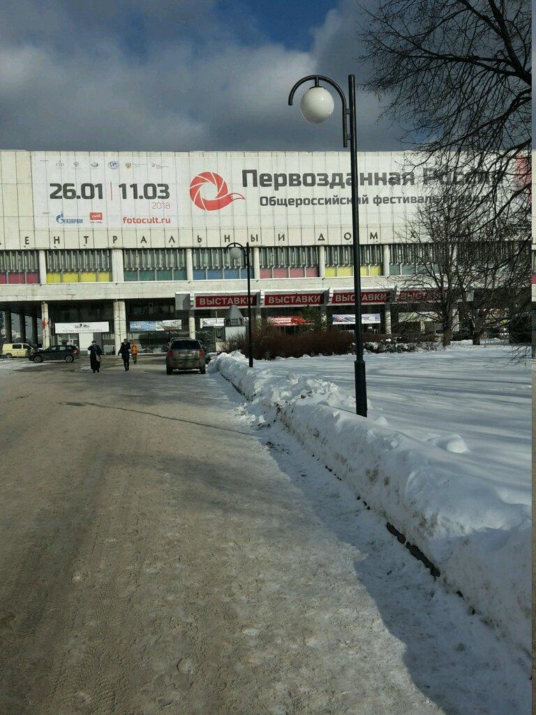 выставочный центр — Третья галерея — Москва, фото №1