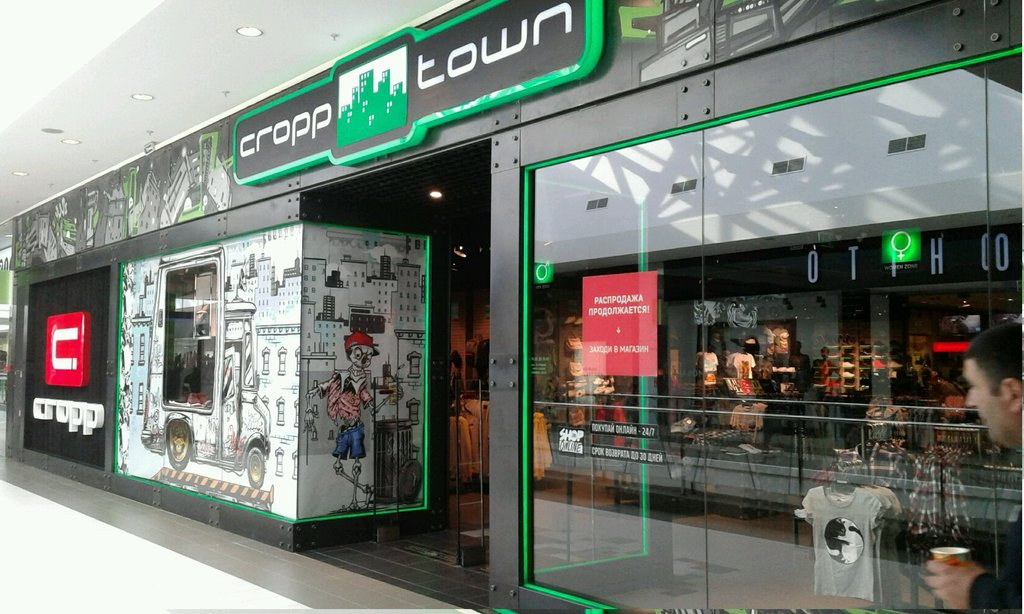 Cropp Интернет Магазин Волгоград