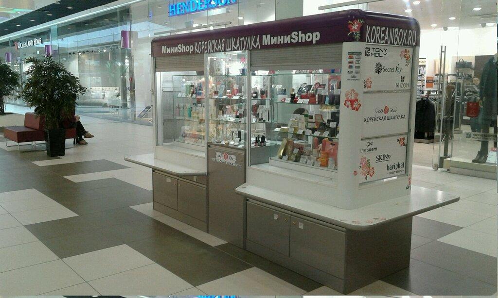 Купить корейскую косметику в волгограде обзор косметики эйвон на ютубе
