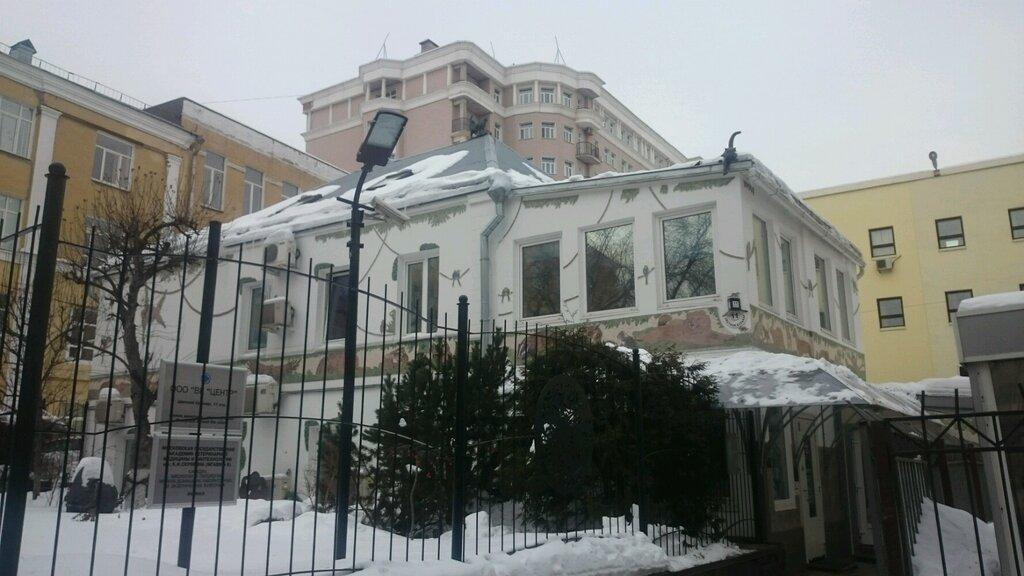 ветеринарная клиника — Центр — Москва, фото №1