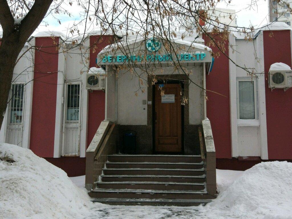 ветеринарная клиника — Ветеринарные центры малотравматичной хирургии и комплексного восстановления Лебеди — Москва, фото №1