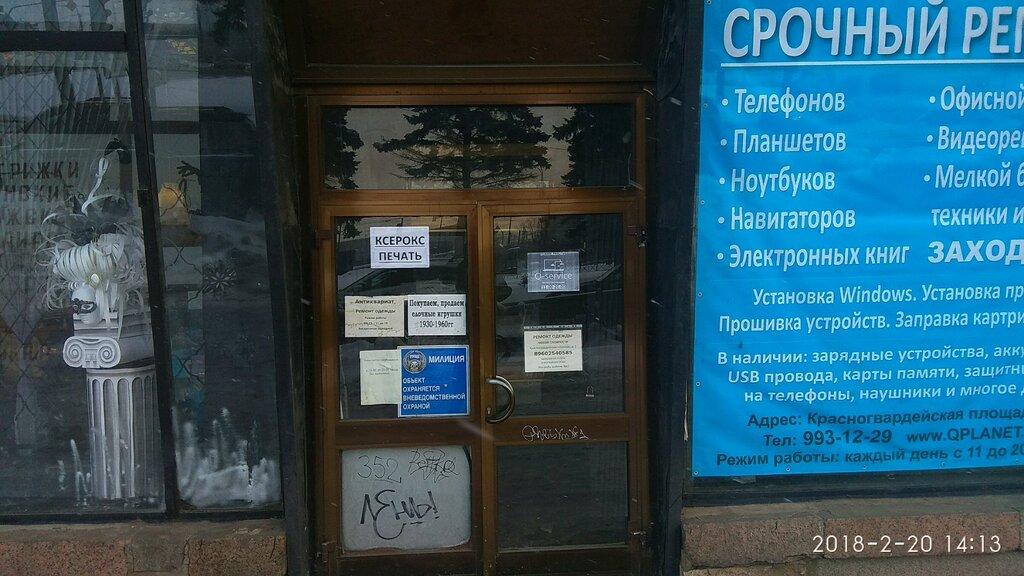 антикварный магазин — Антиквариат — Санкт-Петербург, фото №2