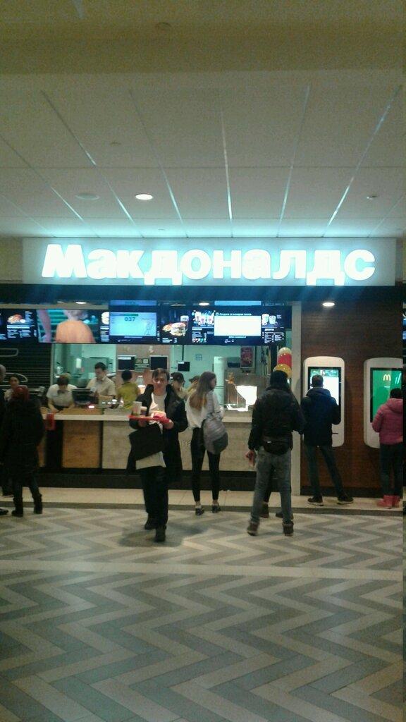 быстрое питание — Макдоналдс — Красногорск, фото №1