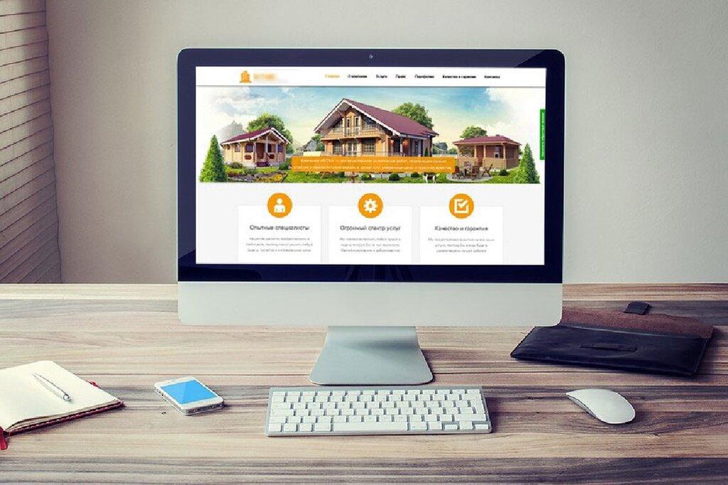 веб дизайн каталог картинок сайте