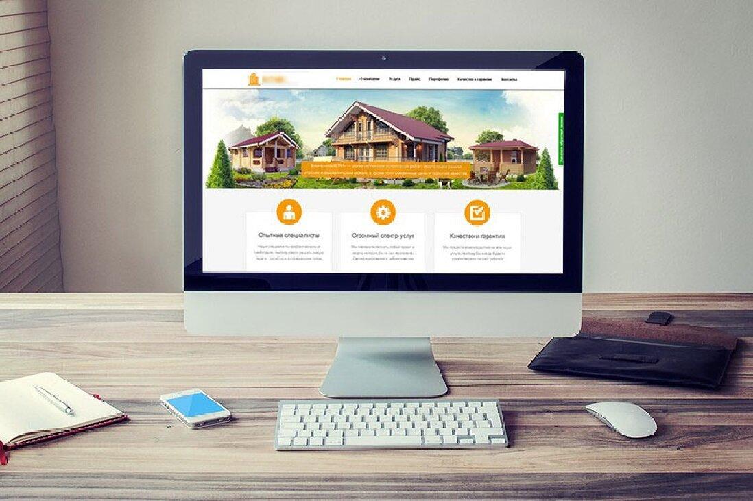 Создать сайт для рекламной компании сайт жилкомфорта управляющая компания в благовещенске
