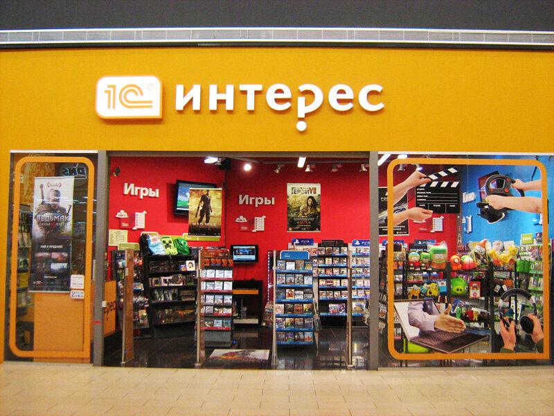 Магазин 1 Омск