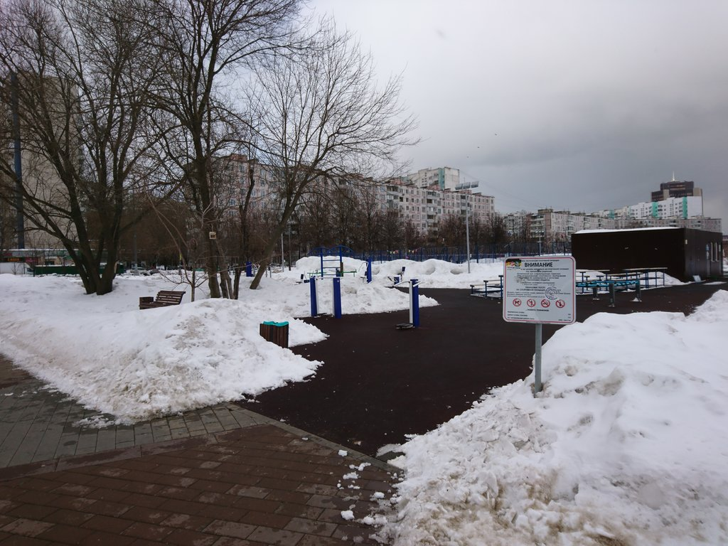 sports activity location — Спортплощадка, воркаут — Moscow, фото №3