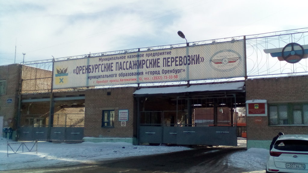 пассажирские перевозки в новгороде великом