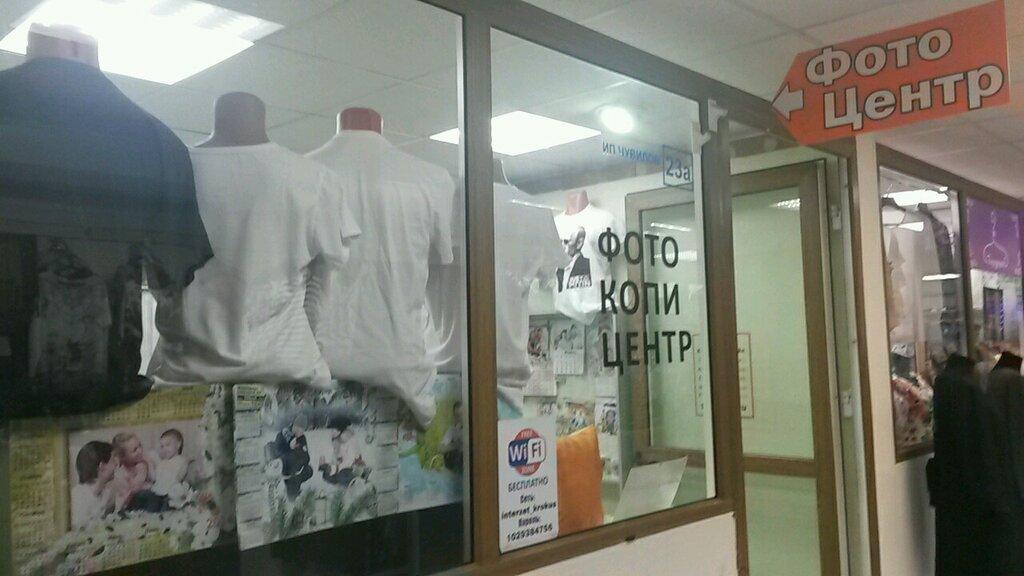 копировальный центр — Копицентр Смайл — Санкт-Петербург, фото №4