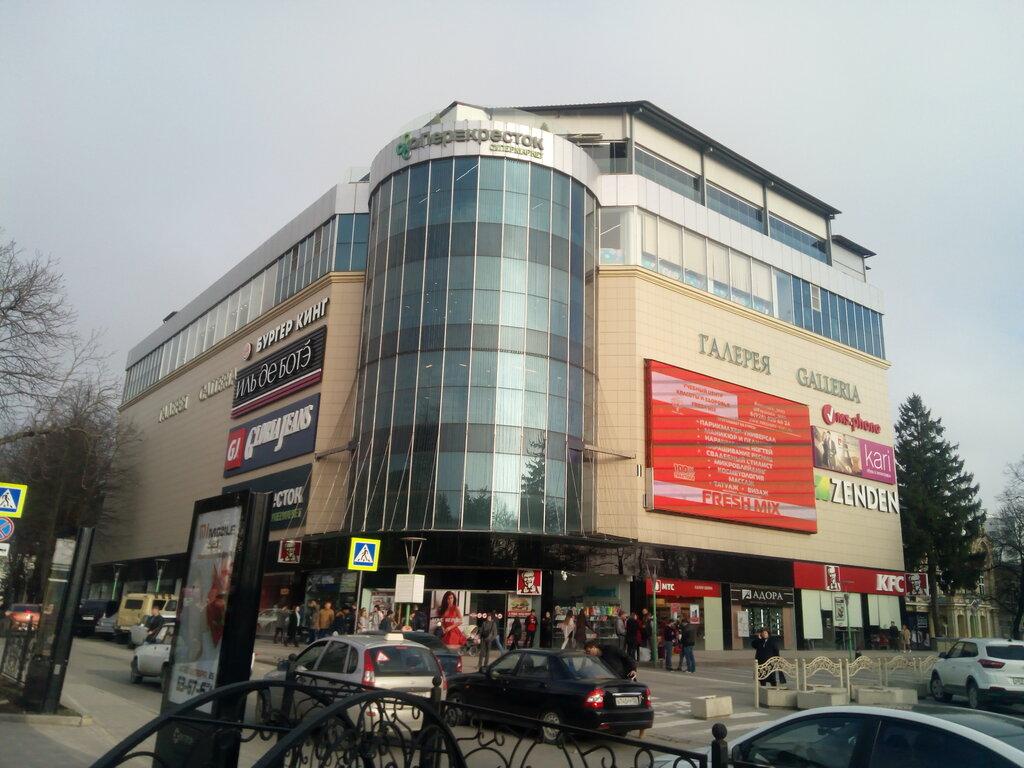 shopping mall — Gallery — Pyatigorsk, photo 2