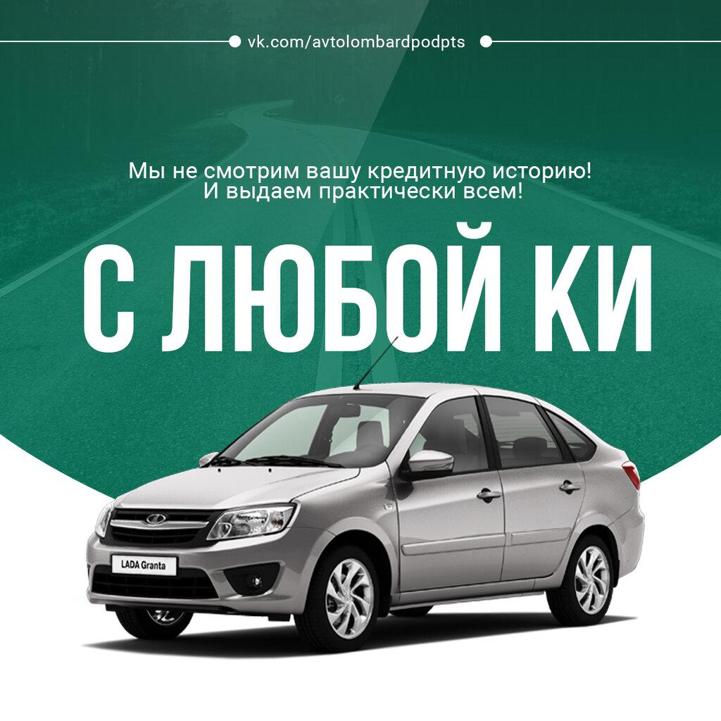 новая тойота камри москва автосалон