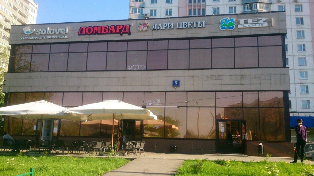 На бульваре ломбард славянском их часы hublot стоимость и geneve