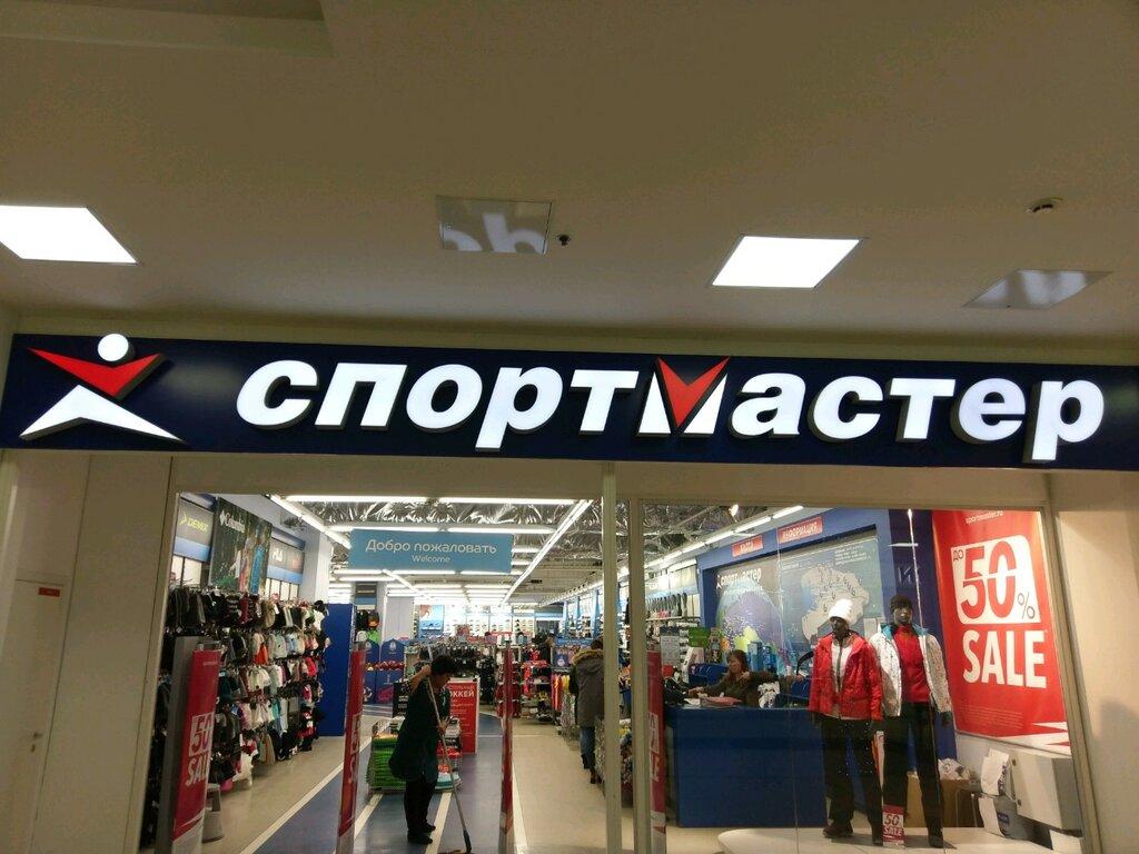 8b1bece52e27dd Спортмастер - спортивный магазин, Санкт-Петербург — отзывы и фото ...
