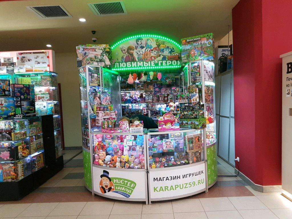 e906f4f07ebdb детские игрушки и игры — Интернет-магазин Мистер Карапуз — Пермь, фото №1