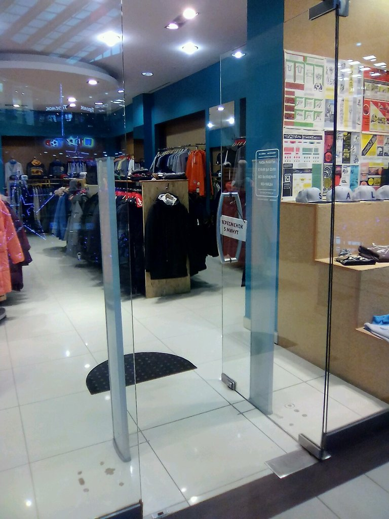 интернет-магазин — Смена — Санкт-Петербург, фото №9