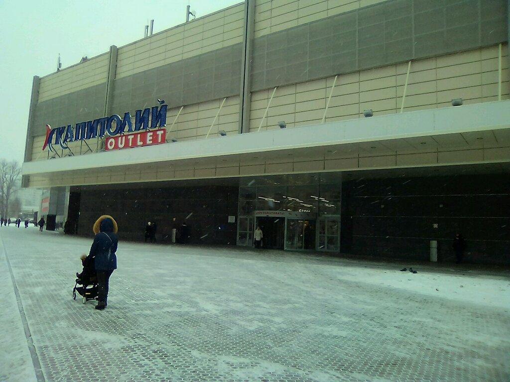 интернет-магазин — Смена — Санкт-Петербург, фото №5